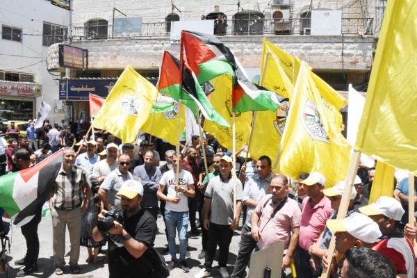 مؤسسات وفعاليات محافظة سلفيت تشارك بمسيرة دعم وإسناد للرئيس