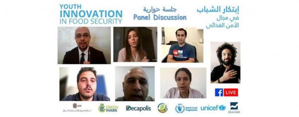 """""""أبوغزاله المعرفي"""" يشارك بجلسة نقاشية حول الأمن الغذائي والفرص الريادية المتاحة للشباب"""