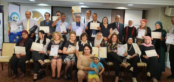 ملتقى سفراء فلسطين يشارك بفعاليات ملتقى ثقافه السلام الثالث في بروكسل