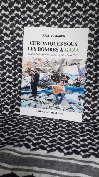 أكاديمي فلسطيني من غزة يصدر كتاباً عن العدوان الإسرائيلي الأخير على القطاع في فرنسا