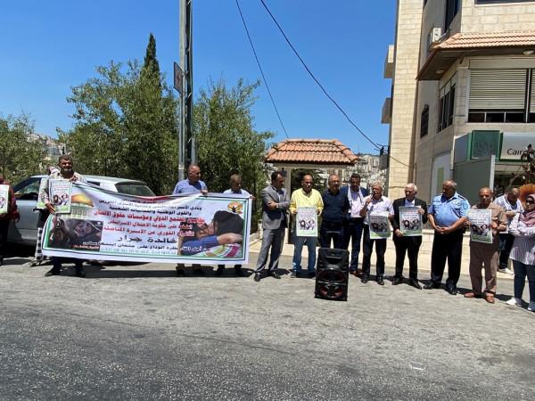 بيت لحم: وقفة تضامنية مع الأسيرة خالدة جرار