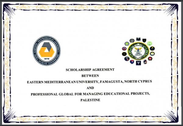 المهنية العالمية للمشاريع التعليمية وجامعة شرق البحر المتوسط توقعان اتفاقية شراكة