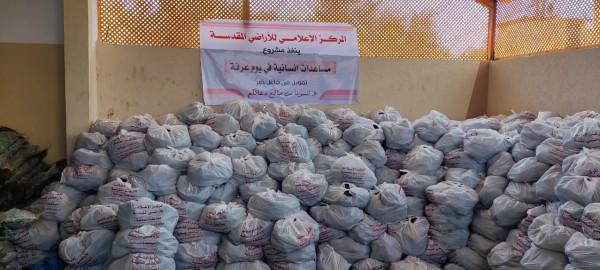 """""""أيادي الخير"""" توزيع مساعدات إنسانية في يوم عرفة شرق محافظة خانيونس"""