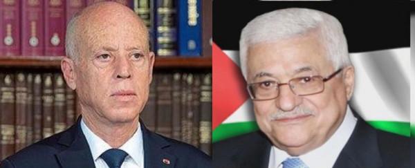 الرئيس الفلسطيني يتبادل التهاني بعيد الأضحى مع الرئيس التونسي