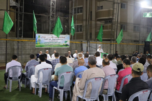 حماس تنظم لقاء معايدة في جنوب النصيرات