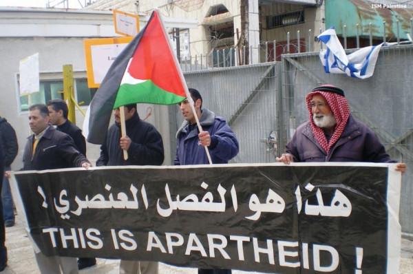 """طائفة دينية أمريكية تعتبر """"إسرائيل"""" دولة فصل عنصري"""