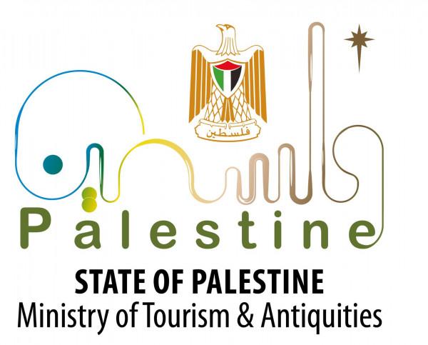 ادراج 4 مواقع فلسطينية ضمن قائمة التراث التابعة لمنظمة الايسيسكو