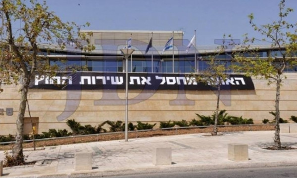 """إسرائيل: التحقيق مع شخص يعمل بوزارة الخارجية للاشتباه بدخوله إيران بشكل """"غير مصرح به"""""""