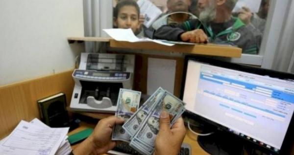 """غزة: """"الإعلامي الحكومي"""" يُصدر توضيحًا حول كشوفات الصرف من المستحقات للزواج"""