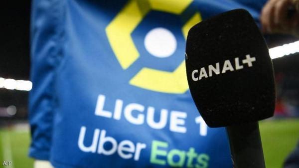 محكمة فرنسية تؤيد فسخ عقد كانال +مع بي إن سبورتس