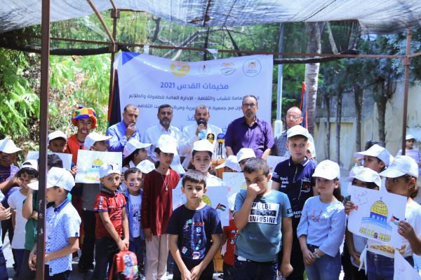 """""""الشباب والثقافة"""" تعلن انطلاق مخيماتها الصيفية للشباب والأطفال بغزة"""
