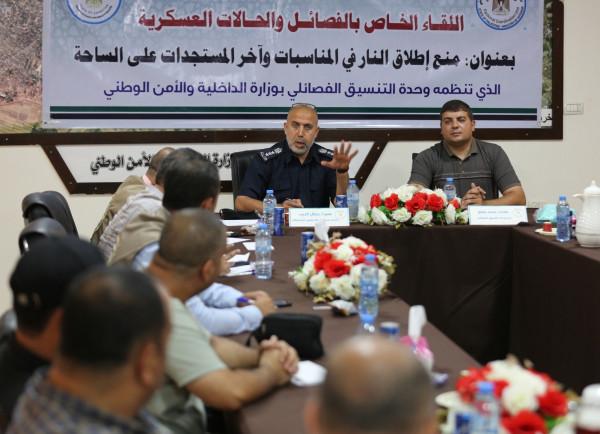 الداخلية بغزة: ماضون باتخاذ إجراءات مشددة بحق من يعرض حياة المواطنين للخطر