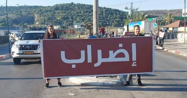 إضراب شامل ووقفة في بيتا للمطالبة باسترداد جثمان الشهيد الشرفا