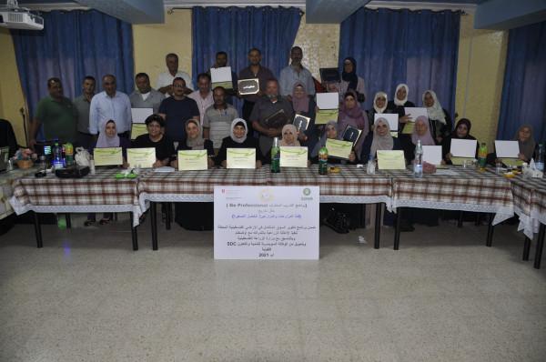 الإغاثة الزراعية تنهي تدريب فريد ومميز لصالح مزارعات ومزارعي محافظة قلقيلية