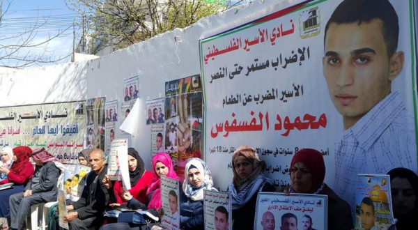 """""""هيئة الأسرى"""" تحمل الاحتلال المسؤولية عن حياة الأسير المضرب محمود الفسفوس"""