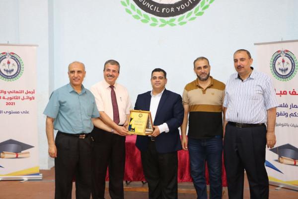 المجلس الأعلى للشباب والرياضة يكرم أوائل الوسطى بالثانوية العامة على مستوى الوطن