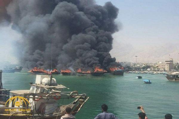 شاهد: حريق يلتهم سفنا تجارية في ميناء إيراني