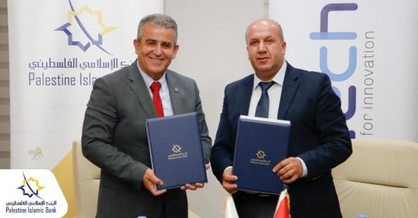 الإسلامي الفلسطيني وبال تك يوقعان اتفاقية تعاون لتقديم خدمات الأرشفة الإلكترونية