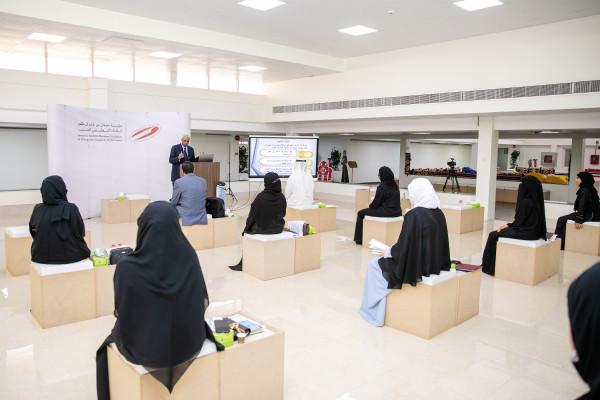 مؤسسة حمدان التعليمية تُعلن بدء الدفعة الثالثة من برنامج ماجستير التربية الابتكارية