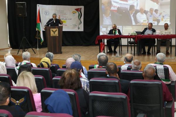 جامعة الاستقلال تستضيف المؤتمر العام لاتحاد الاقتصاديين الفلسطينيين