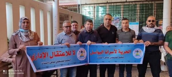 التجمع الفلسطيني للوطن والشتات يشارك بوقفة دعم وإسناد للأسرى أمام الصليب الأحمر بغزة