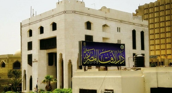 دار الإفتاء المصرية تنشر فتوى حول حكم المتوفي بـ(كورونا)