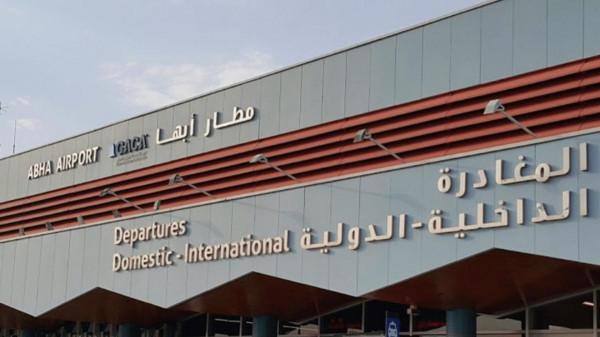 السعودية: هجوم جديد على مطار أبها الدولي