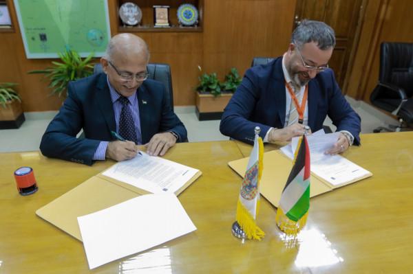بلدية غزة توقع اتفاقية مع (Pal Pay) لتجديد الدفع الالكتروني