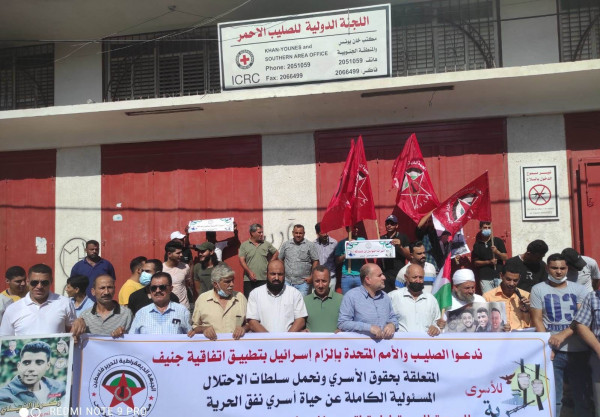 تظاهرة حاشدة بخانيونس دعماً وإسناداً للأسرى في سجون الاحتلال