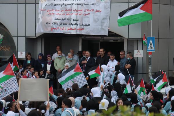 بلدية بيتونيا تنظم وقفة تضامنية مع الأسرى في سـجون الاحتلال