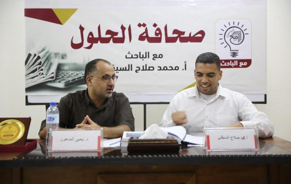 لقاء أكاديمي يؤكد أهمية صحافة الحلول في تعزيز المواطنة ومعالجة مشكلات المجتمع