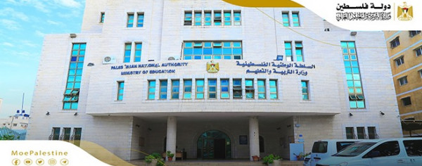 """التعليم بغزة تُطلق فعاليات برنامج """"مدرستي بيتي الثاني.. المحافظة عليها واجب ديني ووطني"""""""