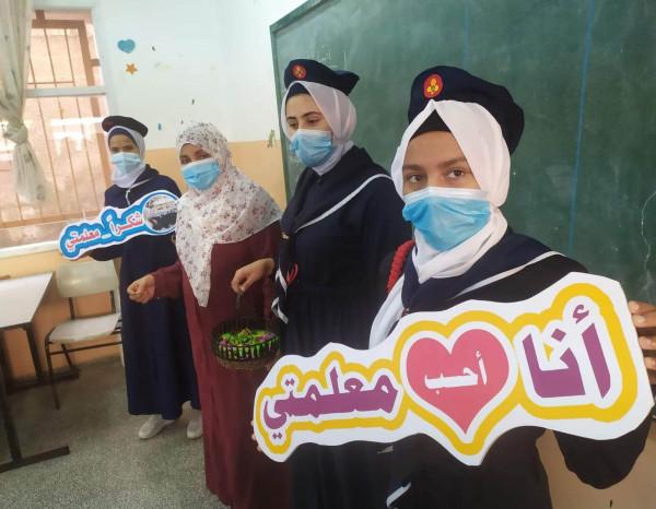 """غزة: """"التعليم"""" تشرع في تنفيذ أسبوع تعزيز الانتماء للمدارس"""