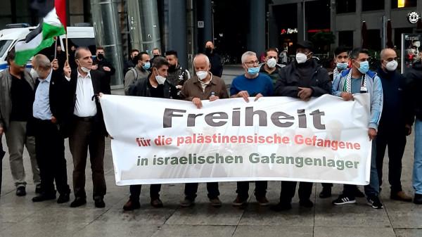 لجنة العمل الوطني الفلسطيني في ألمانيا تنظم وقفة تضامنية مع الأسرى في برلين