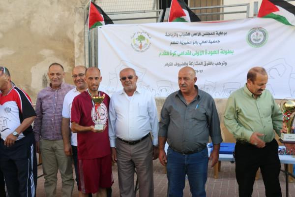 """جمعية أهالي """"يالو"""" الخيرية تختتم بطولة العودة للقدامى الأولى"""