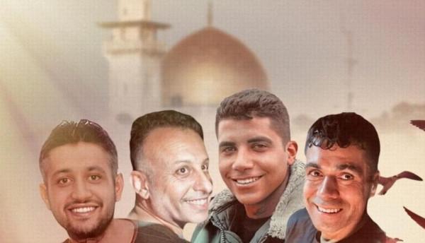 (معاريف): محكمة الصلح بالناصرة تعقد اليوم جلسة لتمديد اعتقال الأسرى الأربعة