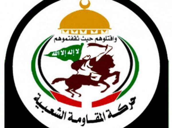 المقاومة الشعبية: اعتقال كممجي وانفيعات لن يوقف مسيرة الحرية وانهاء الاحتلال