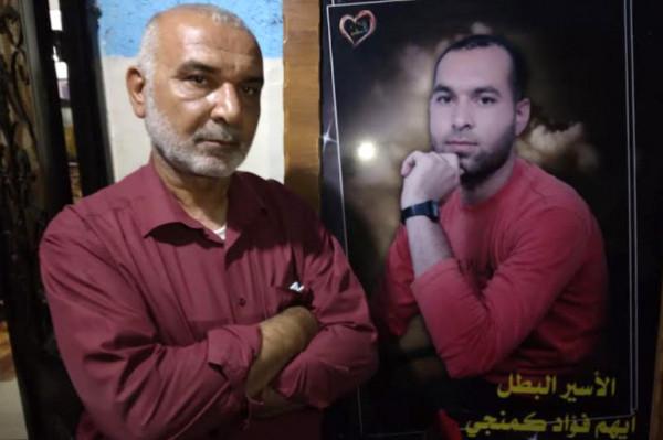 والد الأسيرِ كممجي: نجلي سلم نفسه حرصًا على سلامة البيت الذي تواجد به