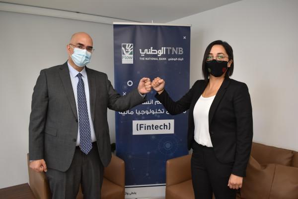 البنك الوطني وFlow يعلنان تعاونهما لإنشاء مشاريع تكنولوجيا مالية في فلسطين