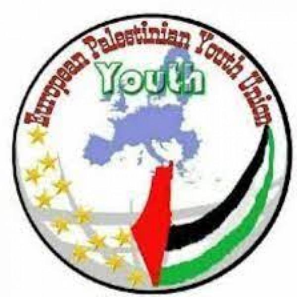 """اتحاد """"شباب"""" يعقد مؤتمره التأسيسي بحضور شبابي واسع من مختلف الدول الأوروبية"""