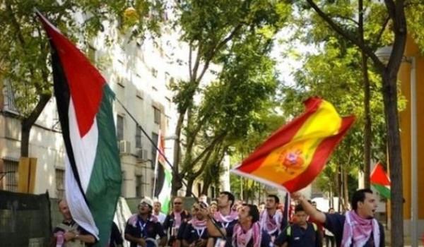 اتحاد الشباب الأوروبي الفلسطيني بإسبانيا يشارك بالوقفة التضامنية مع الأسرى الأبطال