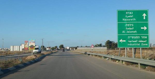 سلطات الاحتلال تقرر إعادة فتح معبر الجلمة الواصل إلى مدينة جنين