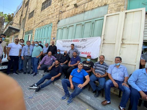 بيت لحم: نقابة العاملين في سلطة المياه تعلن إضراباً مفتوحاً عن العمل