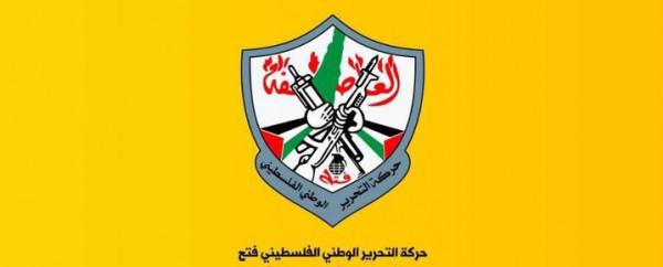 فتح بشمال الخليل تطالب باستحداث ثلاث محافظات جديدة وتهدد بمقاطعة الحكومة