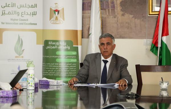 فلسطين تشارك في أول لقاء كنائب رئيس مركز العلوم والتكنولوجيا لدول عدم الانحياز