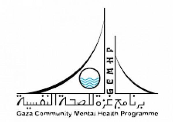 برنامج غزة ينفذ أولى جلسات الإشراف المهني الداعم مع مرشدي حماية الطفولة