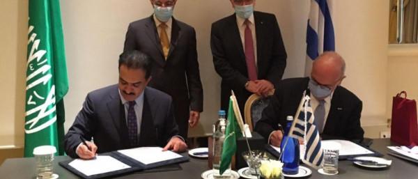 توقيع مذكرة تفاهم لإنشاء مجلس أعمال سعودي يوناني