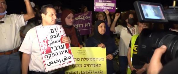 بسبب استفحال الجريمة والقتل.. ردود فعل غاضبة بالمجتمع العربي بأراضي 48