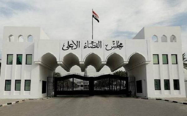 """العراق: صدور مذكرات اعتقال بحق المشاركين في مؤتمر """"الدعوة إلى التطبيع"""""""