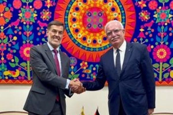 فنزويلا تؤكد التزامها وتضامنها مع دولة فلسطين